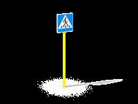 Знак переход