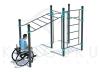 Мини спортивная площадка для инвалидов.